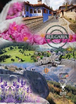 BULGARIA Balkan Road