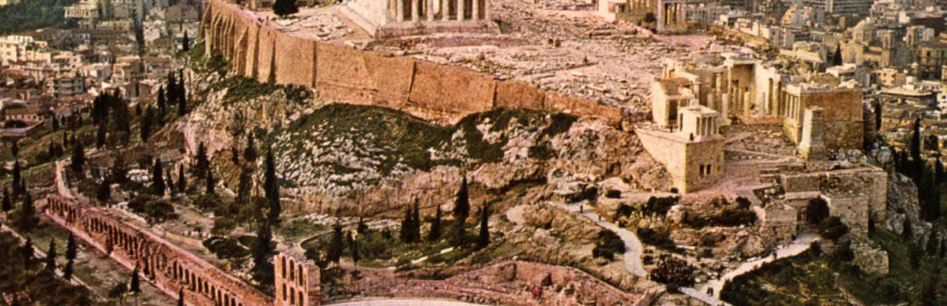 ДРЕВНА ЕЛАДА - Класическа Гърция  Солун, Вергина, Атина, Делфи, Олимпия, Микена